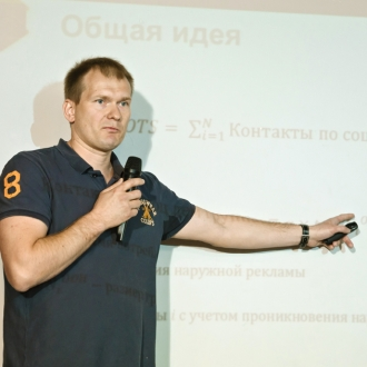 Андрей Рыбкин, Starcom Ukraine